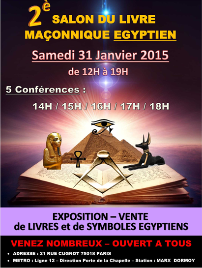 2 salon egyptien